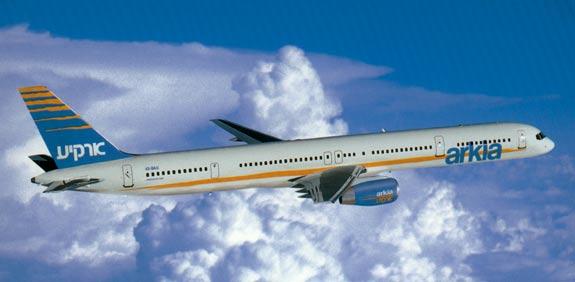 מטוס ארקיע /צלם: יחצ